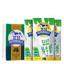 澳大利亚 进口牛奶德运Devondale脱脂牛奶200ml*24盒/箱年货送礼