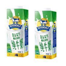 澳大利亚进口牛奶德运Devondale 纯牛奶脱脂牛奶1L*6盒