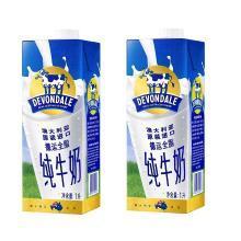澳大利亚进口牛奶德运Devondale全脂牛奶1L*6盒