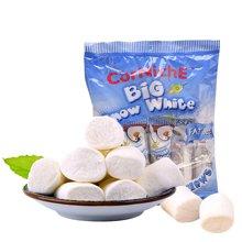 菲律宾进口 可尼斯大白雪公主棉花糖 结婚庆喜糖休闲零食散装儿童儿时