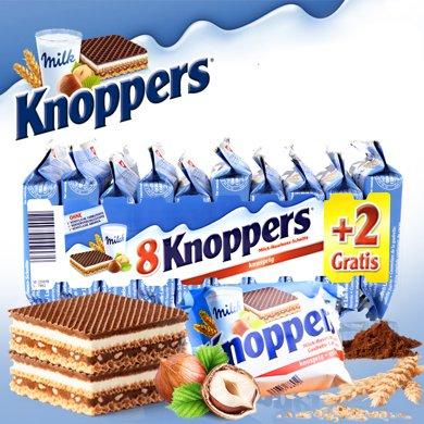 Knoppers德國進口零食牛奶榛子巧克力五層夾心威化餅干250g十連包