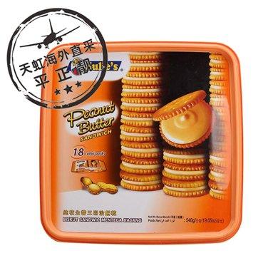茱蒂絲純花生醬三明治餅干(540g)