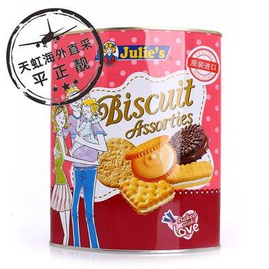 茱蒂絲什錦餅干(530g)