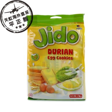Jido榴蓮味面包干NC3(210g)