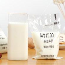 科迪原生100%网红纯牛奶儿童高钙全脂早餐奶整箱180mlx16袋装批发