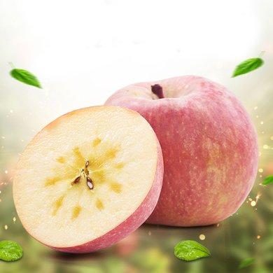 新鲜苹果水果现摘陕西红富士冰?#20999;?#19985;苹果批发非新疆阿克苏苹果整箱