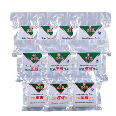 冠生園壓縮餅干118g*10包酥性蘇打粗糧餅干代餐餅干食品單兵口糧孕婦零食 混合口味10袋