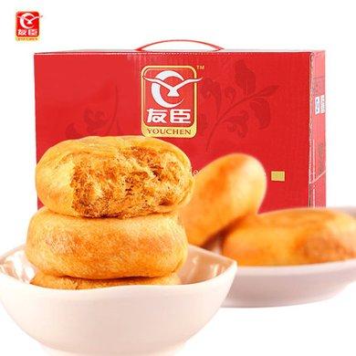 友臣肉松餅整箱2.5斤裝 年貨禮盒特產早餐糕點小吃網紅零食品批發