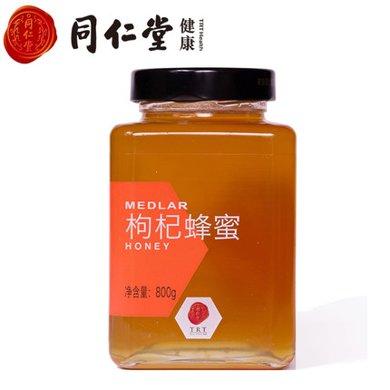 北京同仁堂蜂蜜(枸杞,益母草,棗花,黃芪,椴樹,黨參,荊條)800g