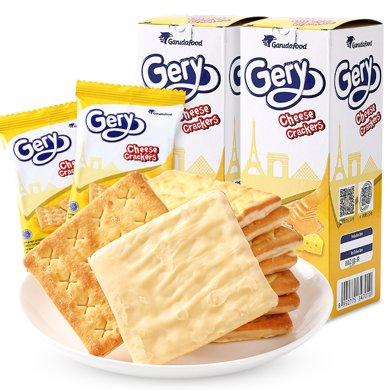 Gery奶酪味涂層餅干200g 印尼進口 早茶點心休閑零食品小吃