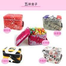切片水果糖创意糖果 方形盒