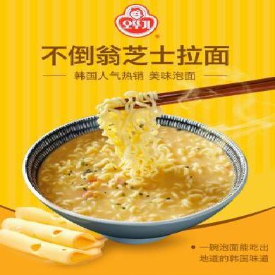 韓國不倒翁芝士拉面微辣起司方便面速食