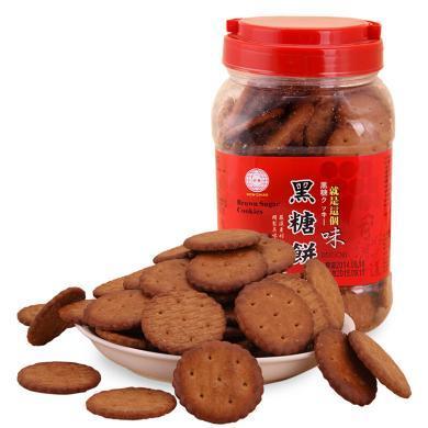 【台湾特产】中国台湾特产原装进口 好乔牌赤砂糖饼干300g罐装 焦糖黑糖饼干 休闲零食品