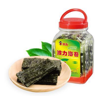 波力海苔原味100g/72g 桶裝即食海苔兒童海苔脆片零食小吃壽司紫菜