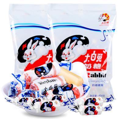 上海冠生园大白兔奶糖454g袋装正品原味婚庆糖果零食结婚喜糖