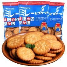 【支持购物卡】【3袋】日本野村植物油天日盐小饼干同款网红饼干 台湾蔡文静推荐进口零食 130g/袋