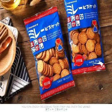 2包裝 蔡文靜推薦日本進口野村餅干130g淡鹽味米勒薄脆小圓餅休閑零食