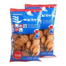 【支持购物卡】【2袋】日本野村植物油天日盐小饼干同款网红饼干 台湾蔡文静推荐进口零食 130g/袋