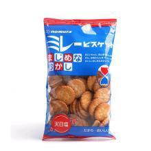 【支持购物卡】日本野村植物油天日盐小饼干同款网红饼干 台湾蔡文静推荐进口零食 130g/袋