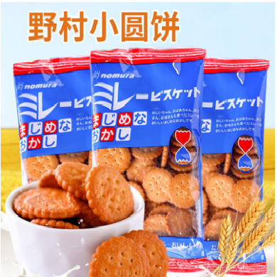 3包裝 蔡文靜推薦日本進口野村餅干130g淡鹽味米勒薄脆小圓餅休閑零食