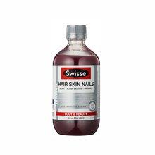 澳洲Swisse瑞思胶原蛋白液护发护肤护甲口服液液体血橙蛋白饮料(500ml)