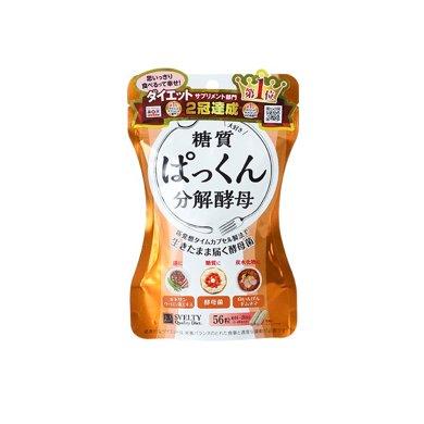 1袋*日本絲蓓緹酵素 SVELTY糖質分解酵母生成酵素 56粒【香港直郵】