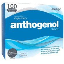 澳洲Anthogenol 抗衰老花青素葡萄籽胶囊(月光宝盒)(100粒)