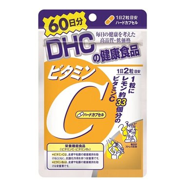 1袋* 日本DHC維生素C片VC美白促進膠原蛋白吸收 進口保健品 120粒【香港直郵】