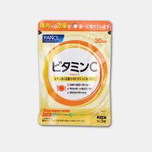 1袋*日本?#32937;?#32500;生素C FANCL VC美白 进口保健品90粒【香港直邮】