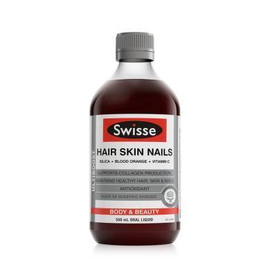 澳大利亞 Swisse  血橙精華維生素C膠原蛋白液 500ml/瓶
