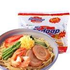 印尼进口 Sedaap喜达原味/香辣味干拌面五合一 休闲速食零食