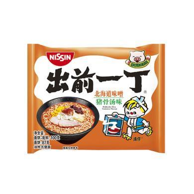 出前一丁 北海道味增豬骨湯味100g*5袋裝 香港進口方便面泡面速食拌面撈面湯面其他