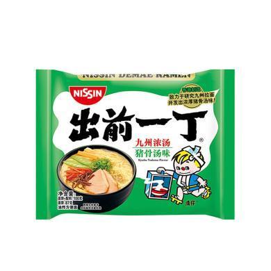 出前一丁 九州排骨味100g*5袋裝 香港進口方便面泡面速食拌面撈面湯面其他
