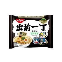 出前一丁 黑蒜油猪骨味100g*5袋装 香港进口方便面泡面速食拌面捞面汤面其他