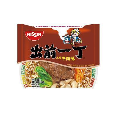 出前一丁 五香牛肉味100g*5袋装 香港进口方便面泡面速食拌面捞面汤面其他