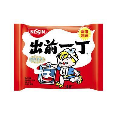 出前一丁 麻油味100g*5袋裝 香港進口方便面泡面速食拌面撈面湯面其他