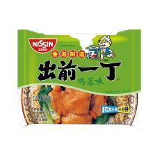 出前一丁 雞蓉味100g*5袋裝 香港進口方便面泡面速食拌面撈面湯面其他