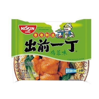 出前一丁 鸡蓉味100g*5袋装 香港进口方便面泡面速食拌面捞面汤面其他