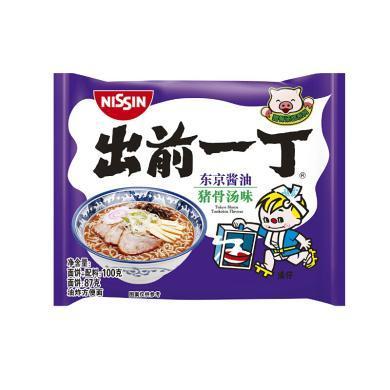 出前一丁 東京醬油豬骨湯味100g*5袋裝 香港進口方便面泡面速食拌面撈面湯面其他