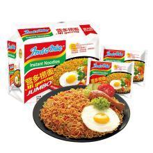 印尼进口indomie营多捞面516g*1包 4袋装 速食袋装网红方便面炸酱面