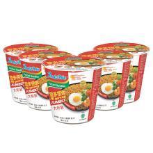 印尼进口indomie营多捞面(杯面)82g*6杯装 速食袋装网红方便面炸酱面