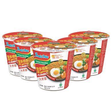 印尼進口indomie營多撈面(杯面)82g*6杯裝 速食袋裝網紅方便面炸醬面