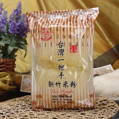 ¥@台湾一把手新竹米粉(200g)