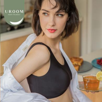 UROOM零感系列文胸輕氧款