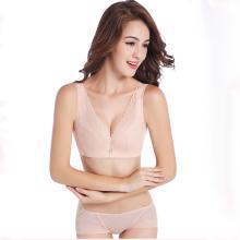 尼特名新款內衣薄杯大碼蕾絲聚攏文胸收副乳塑形調整型女士胸罩B1060M