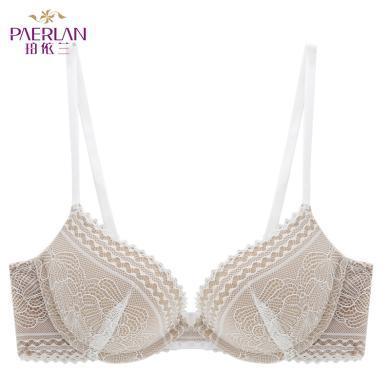 珀依蘭 調整型文胸 聚攏文胸新品 性感內衣女蕾絲邊內衣 厚杯文胸 Y18348