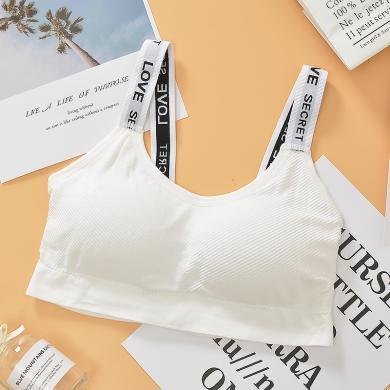 修允菲新款英文字母肩帶對稱組織款裹胸透氣少女一片式抹胸按摩睡眠背心 RSCN-21906