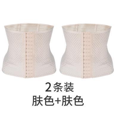 【2條裝】修允菲收腹帶女薄款瘦身衣束腰塑身束腹塑腰帶R21935