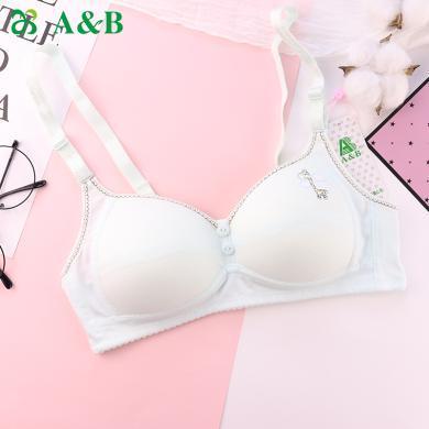A&Bab内衣少女文胸发育期学生内衣胸罩棉质薄棉杯无钢圈文胸(E203)