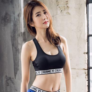 派衣阁 新款专业高强度背心式防震运动内衣跑步健身速干文胸